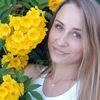 Карина Тимашина