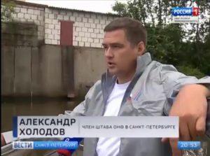 Активисты ОНФ убирают мусор из рек и каналов