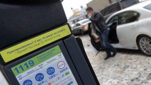 Штрафы за парковку снова «зависли»